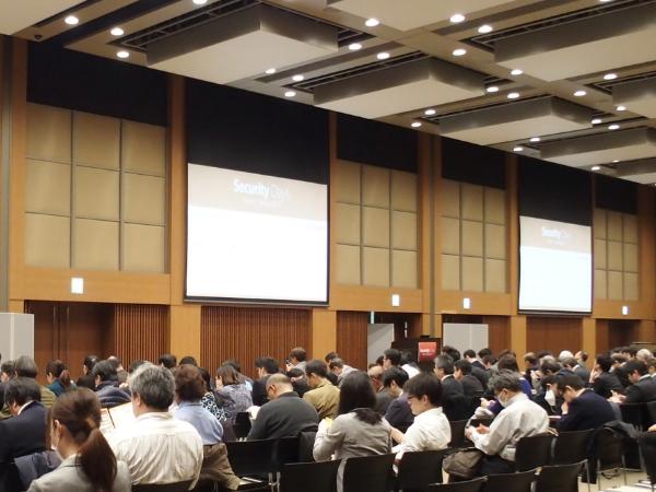 Japan IT market